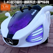 Toys Child New electric car for children to ride 4WD on dual battery with remote electric car for kids ride on toys car(China (Mainland))