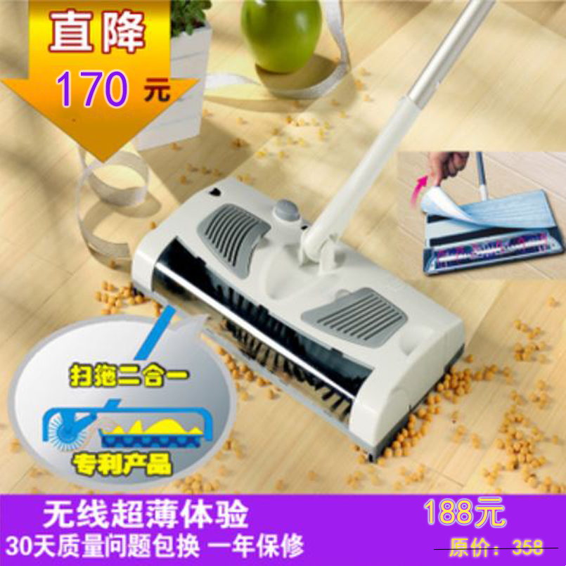 Free shipping Two-in-one electric mopping the floor machine cordless sweeper charge type besmirchers(China (Mainland))