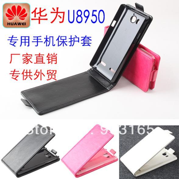10pcs/lot 100% PU  flip leather case for HUAWEI G600 U8950,for HUAWEI G600 U8950 PU Leather Case Flip cover +free shipping