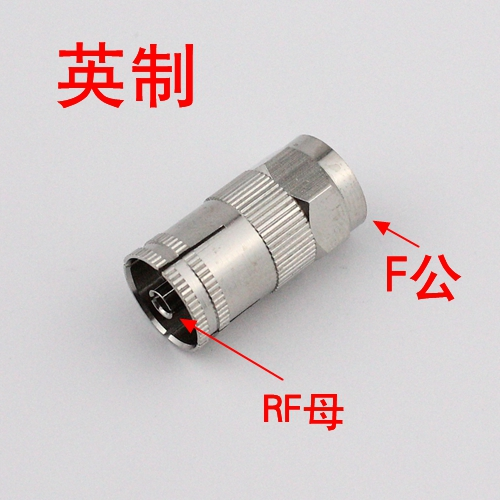 Copper F inch plug connector cable RF connector FJ/RF female inch internal TACK(China (Mainland))