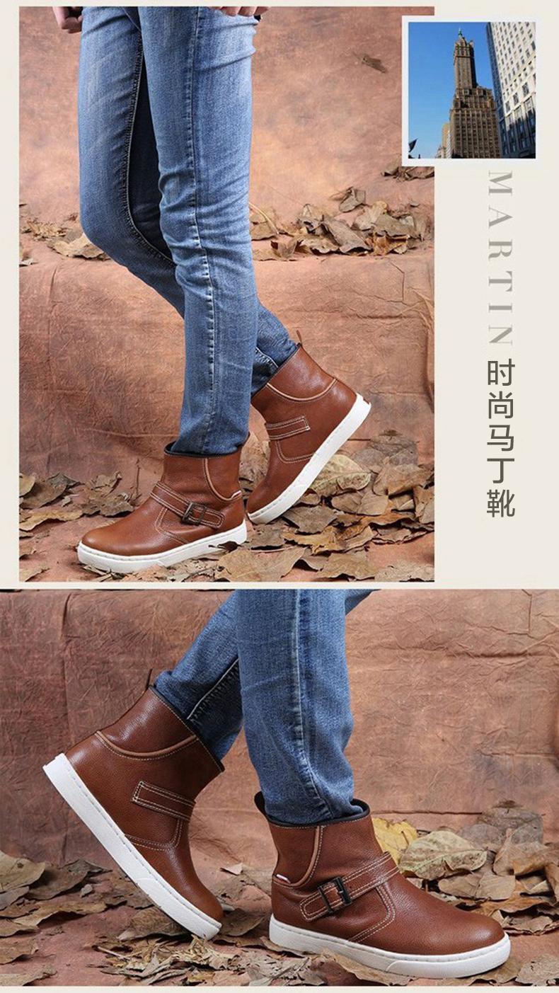 Vintage british style brown boots men, 2015 new men's retro leather autumn & winter slip shoes - Redleaf hair products Co., Ltd store