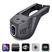 Car DVR DVRs Registrator Digital Video Recorder Camcorder Dash Camera Cam 1080P Night Version Novatek 96658 IMX 322 Wide A1 WiFi(China (Mainland))
