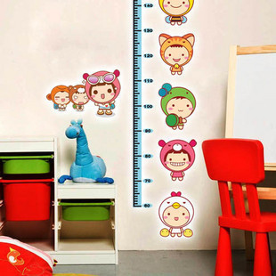 Wall stickers wall stickers child real foot height