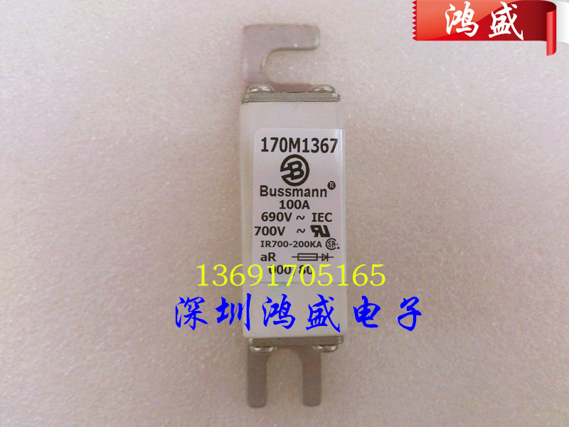 Quick fuse m1367 m1368 m1369 170 170 170 170 m1370 insurance tube<br><br>Aliexpress