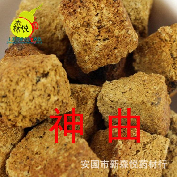 uncommon TCM Liushen Qu stir friedmedicatedleaven coke divine stir friedmedicatedleaven cooked the Divine Comedy<br><br>Aliexpress