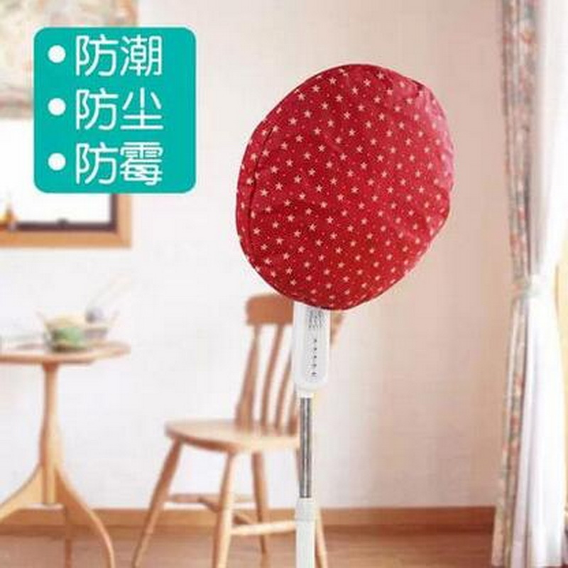 Hot Selling Non-woven Electric Fan Dust Cover Safety Protection Net Waterproof And Dustproof Bel(China (Mainland))