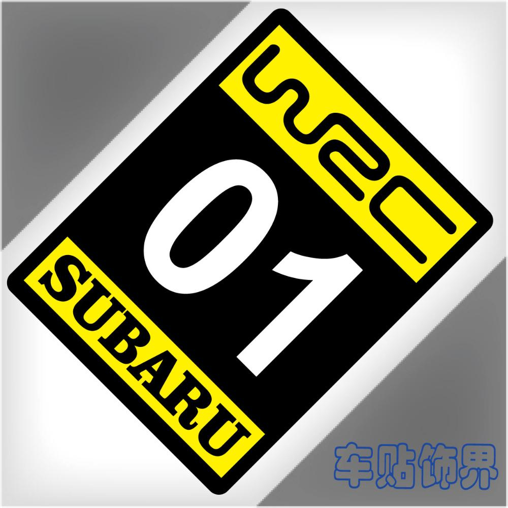 car styling WRC number custom-made diy Decal Vinyl Car Wall Funny Stickers/Black/Silver White/Yellow/Red(China (Mainland))