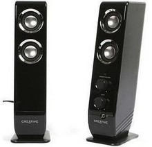 2.0 Speakers I-TRIGUE 2300 refined and elegant