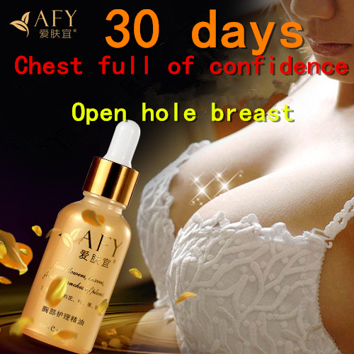 2 bottles AFY breast oil will Use Method Breast Series Free shipping(China (Mainland))
