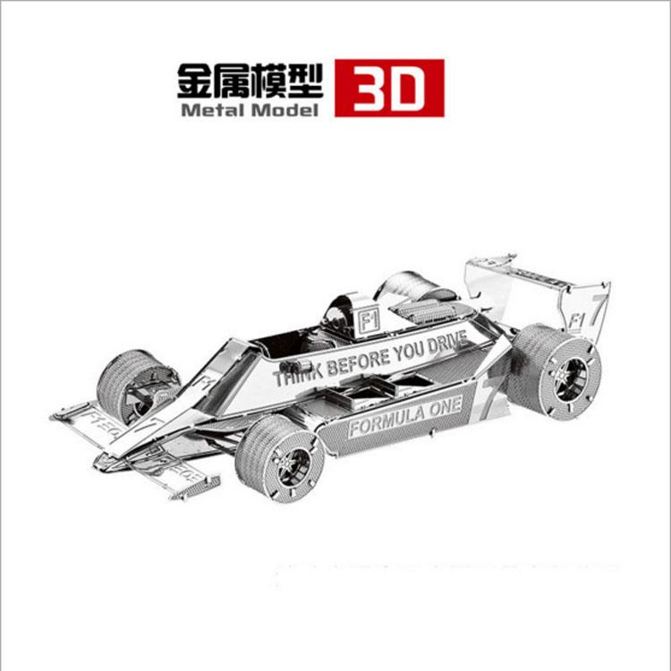 3D Metal Puzzles DIY Model Gift World's Vehicle The Sports Car F1 Racing Metal Car Manual Model Free Shipping(China (Mainland))