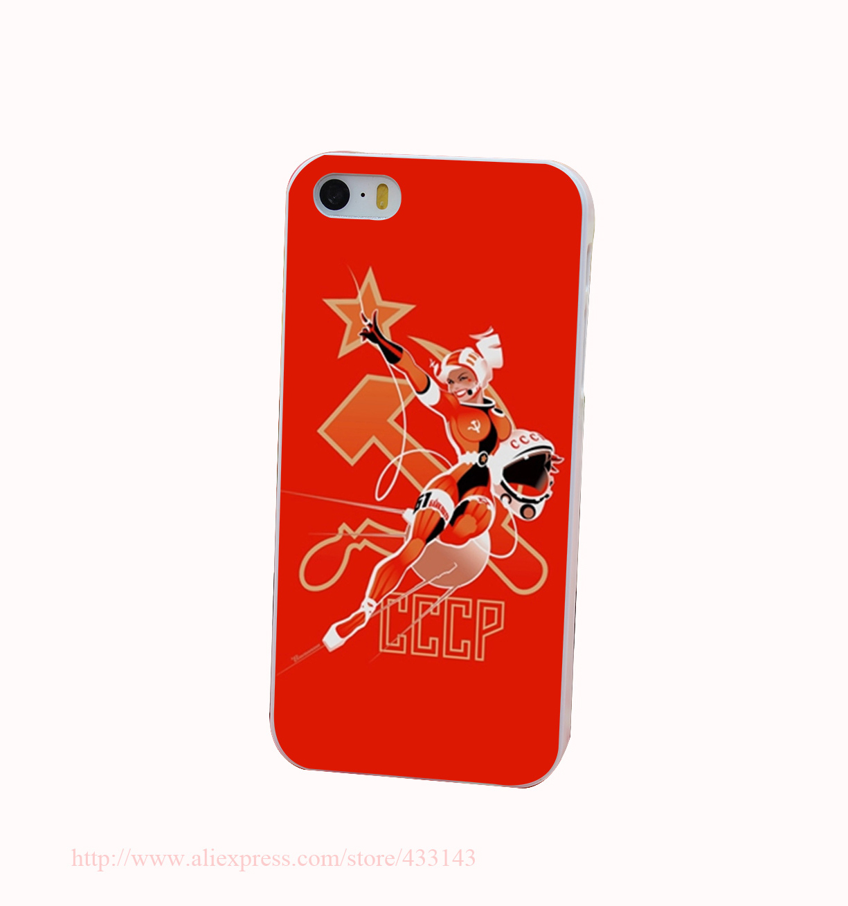 Russian Peace LOGO Hard White Cover Case for iPhone 4 4s 5 5s 5c 6 6s Protect Phone Cases(China (Mainland))