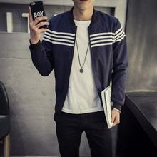 Jacket Men 2016 Casual Slim Bomer Jacket Plus Size 5XL 4XL Stripped Design Fashion Manteau Homme Veste Homme(China (Mainland))