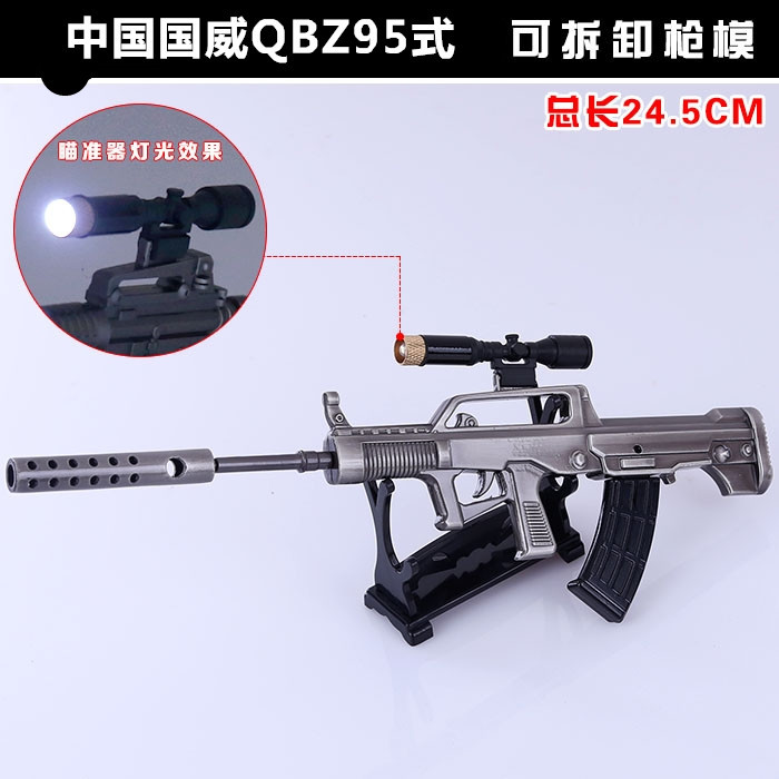 Gold Replica Guns 25cm Metal Replica Gun