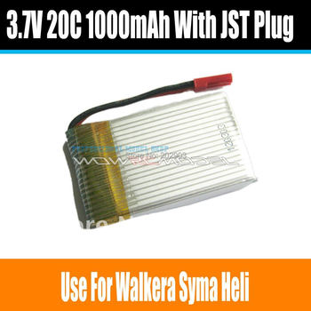 20C 3.7V 1000mAh Lipo Rechargeable Battery with JST plug For Walkera Syma Helicopter