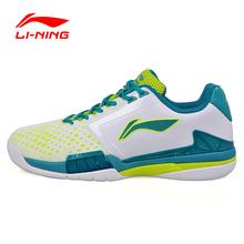 Li-Ning Men Professional Tennis Shoes Breathable Balanced Support Shock-Absorbant Sneakers Sport Shoes Li-Ning ATAK009 XYW006(China (Mainland))