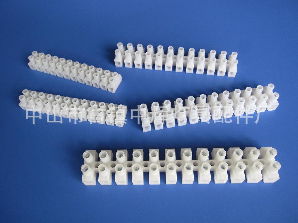 Large supply of 230 500 PA7 PA9 PA12 Taiwan Golden Pen terminal block series(China (Mainland))