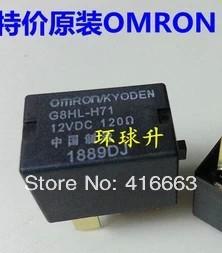 Реле OMRON OMRON g8hl/h71 12 g8hl/h71/12vdc G8HL-H71-12VDC