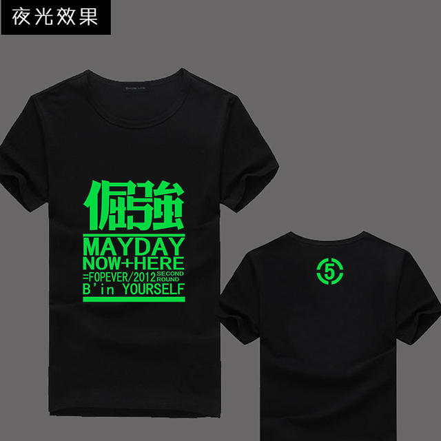 Personality luminous t-shirt 100% cotton o-neck short-sleeve mayday neon light emitting short-sleeve t 235