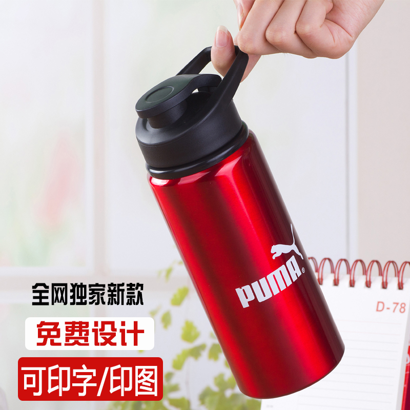 Glass printing advertising cup logo promotional cup customize aluminum water cup sports bottle(China (Mainland))