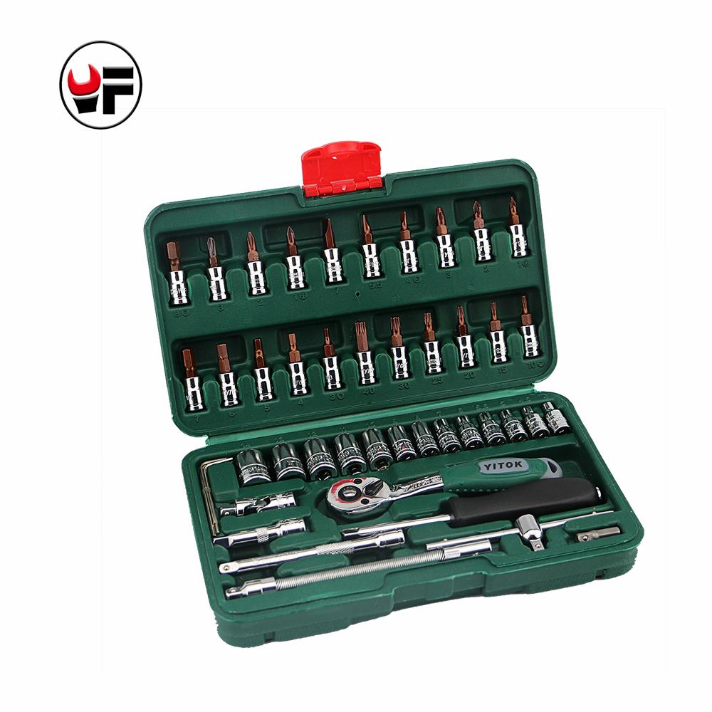46pc Spanner Socket Set 1/4