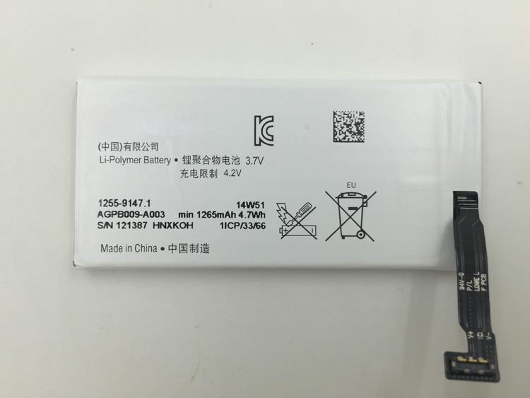 Xperia St27i Battery Xperia go Phone Battery