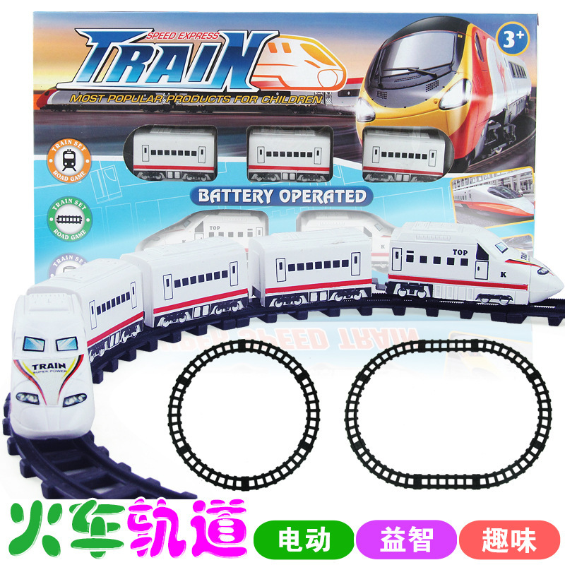 Kids Toys Electric Mini Train Railway Track For Boys Toys DIY Educational Funny Game SL900097(China (Mainland))