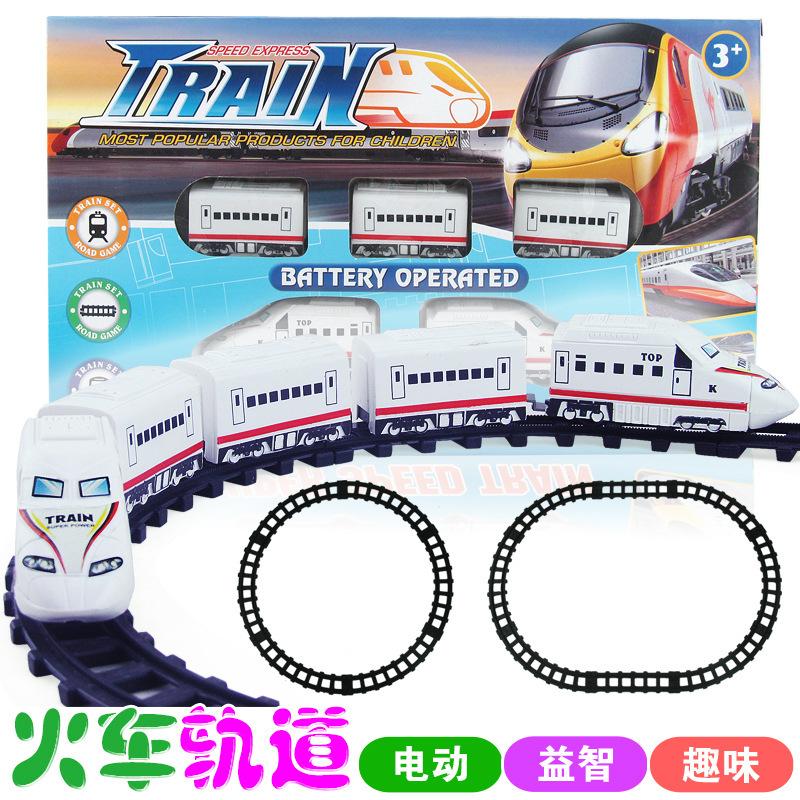 Kids Toys Electric Mini Train Railway Track For Boys Toys DIY Educational Funny Game SL900097(China (Mainland))