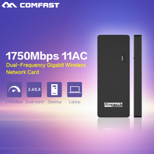 COMFAST 1750Mbps 11AC USB 3.0 ac WiFi USB Dual band 2.4G/5.8G USB Wifi Adapter for PC Antenna Wireless Network Adapter receiver(China (Mainland))