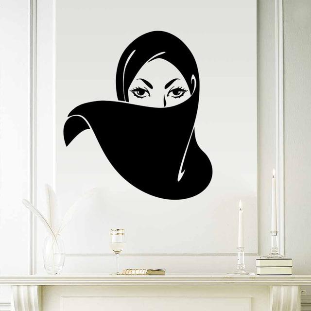 Мусульманский девочка с кепка исламская Head 8497 стена наклейки искусство фрески для для дома декор