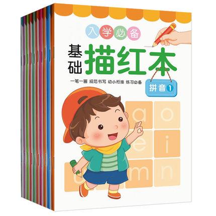 10pcs/set Chinese copybooks pin yin hanzi Mathematics copybook for Kis Children learning hanzi (New Design)<br><br>Aliexpress