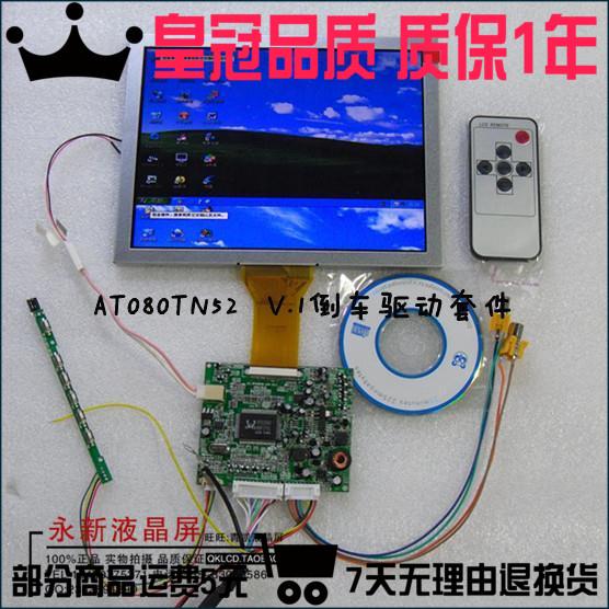 8 inch V.1 AT080TN52 LCD driver board VGA display kit with backing priority DIY car computer(China (Mainland))