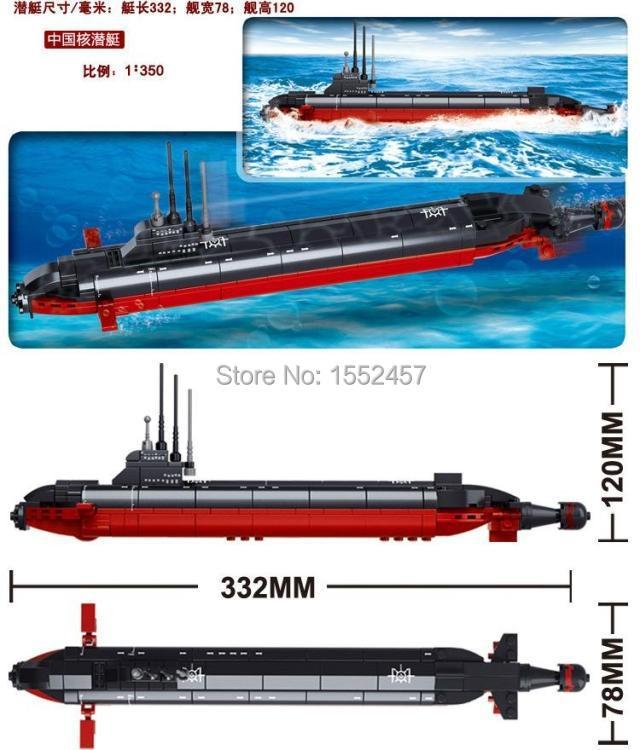 sluban атомная подводная лодка