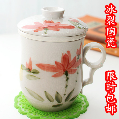 zakka Korea Japanese style ceramic cup lid Binglie glaze filter cups Starbucks mug - Home World 11 store