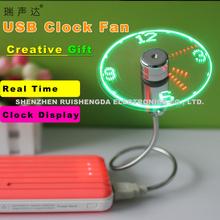 Ruishengda эксклюзивный патент USB из светодиодов часы вентилятор с отображение в реальном времени функция