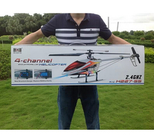 WL toys V913 Sky Dancer 4Channels FP Helicopter 2.4GHz w/ Built-in Gyro v913 toys rc helicopter F45/F46//F48/F49