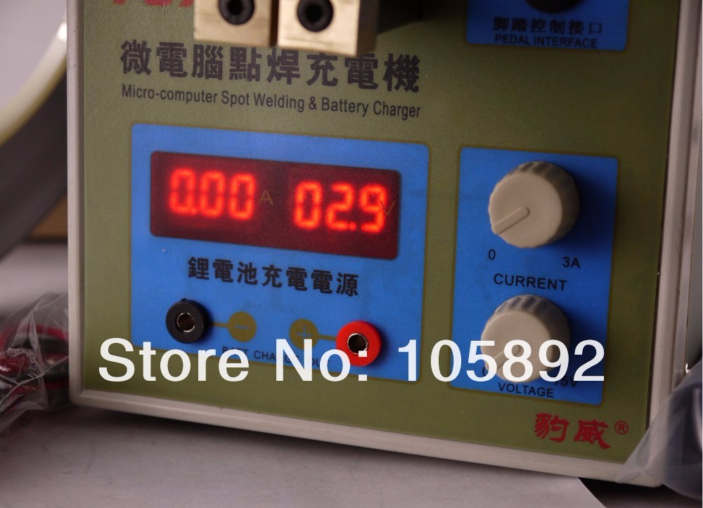 POWER 787A+ MCU Spot Welder Battery Welder Applicable Notebook and Phone Battery Precision Welding Pedal+5mm 1KG Nickel sheet
