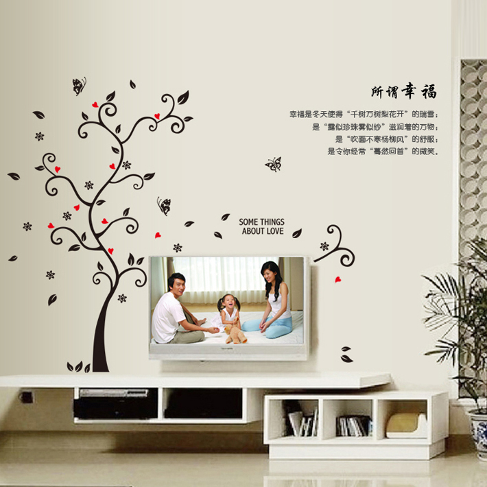 Buy black 3d diy photo tree pvc wall for Diy photographic mural