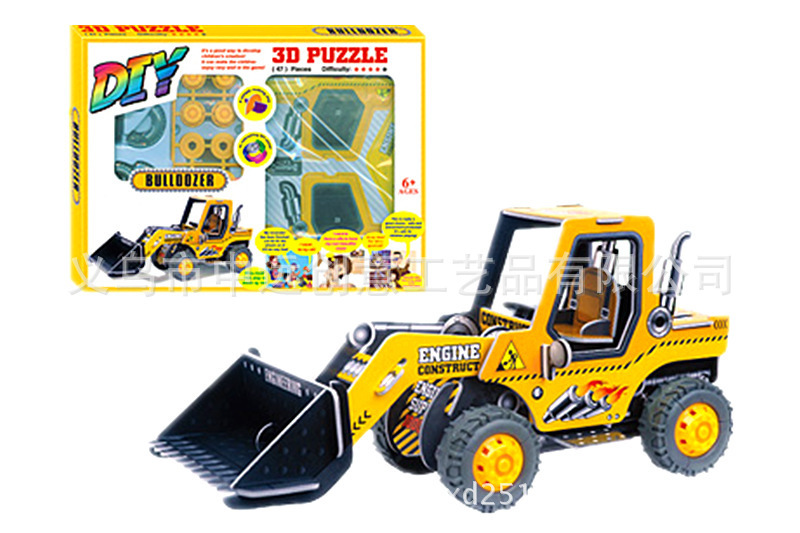 hot!!! New 3D Puzzles Kids Educational Toys DIY Jigsaw Puzzle Truck excavator model Paper product creative Game Toy Freeshipping(China (Mainland))
