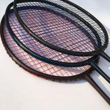 Buy 2 Pcs 6U 72g woven Badminton Racket 100% carbon fiber training Badminton Racquet 30LBS for $135.00 in AliExpress store