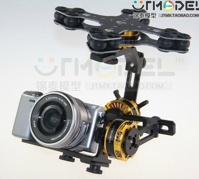 DYS 3 Axis Gimbal 4108 Brushless Motor V3 Controller for Sony NEX ILDC Camera <br><br>Aliexpress