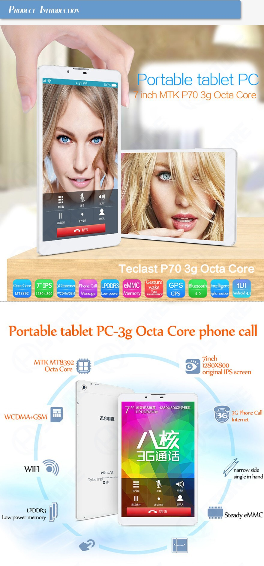Планшетный ПК Octa 3G P70 Teclast PC 7/ips Android 4.4 MT8392 3G 1280 * 800 1GB LPDDR3/8 eMMC