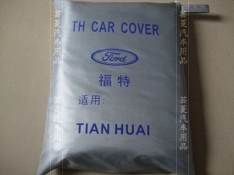 Summer car cover auto covers sun-shading special auto thin light convenient sunscreen anti-theft lifan x60 320 620 jac s5 jetta(China (Mainland))