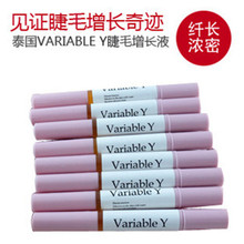 2015 Free Shipping Eyebrow Eyelash Enhancement Serum Was Treated With Liquid Instead Of False Eyelashes YY362(China (Mainland))