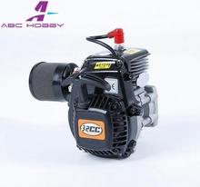 Buy HPI BAJA 5B 5T 5SC LOSI TDBX FS racing MCD 1/5 Rovan Baja 32cc 4 BOLT Engine Walbro carb.813 NGK Spark plug for $156.75 in AliExpress store