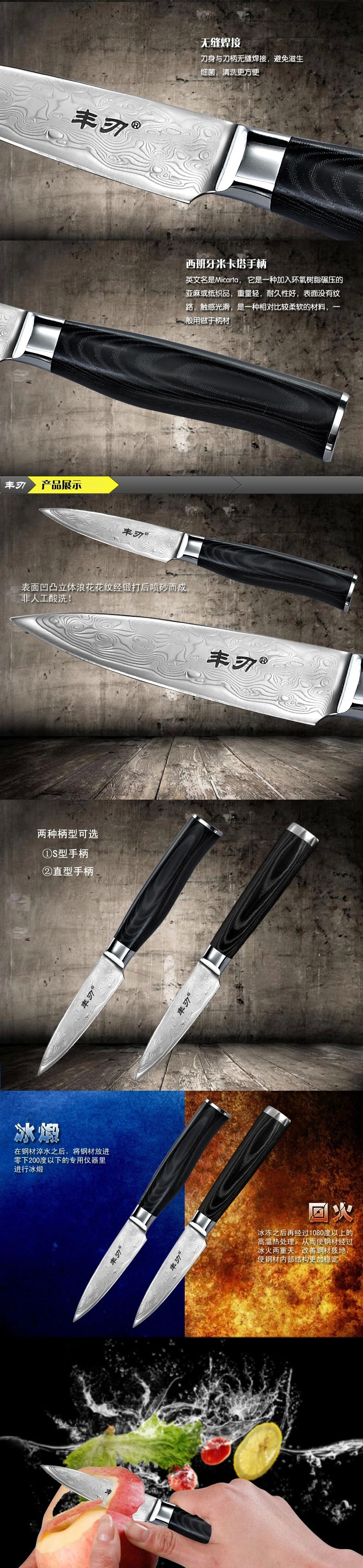 Buy cooking tools,knife kitchen,damascus knives,chef knife,kitchen tools,You can cut fish,steak,sushi,Meat/sliced/cut fish/vegetable cheap