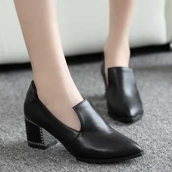 Производство спецобуви Женская рабочая обувь