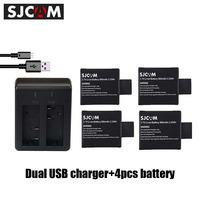 SJCAM Daul USB Charger and Standard 3.7V 900mAh Li-ion Replacement Rechargeable Battery for SJ4000 SJ8000 SJ9000 Action Camera