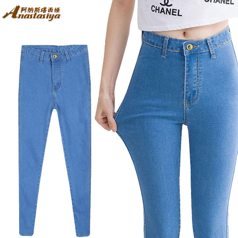 2015 new fashion sexy pencil pants slim fit high waist jeans woman autumn skinny trousers lady Jeans plus size Одежда и ак�е��уары<br><br><br>Aliexpress