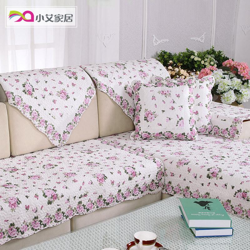 Cushion Cover Fabric Cotton Fabric Sofa Cushion