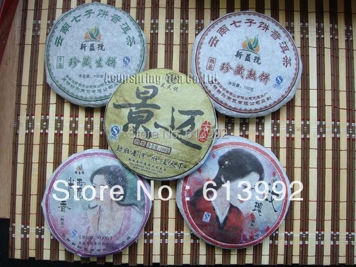 500g  Puer tea, 5pcs Pu erh Tea, Puer Tea,PC47<br><br>Aliexpress